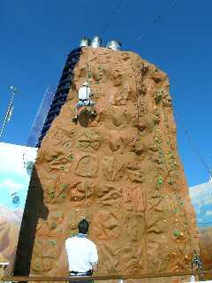 Rock wall NCL Norwegian Pearl