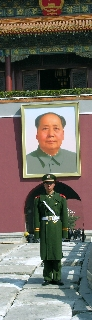 Soldier and Mao at Forbidden City in Beijing, China (Photo by David G. Molyneaux, TheTravelMavens.com)