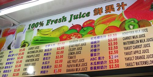 Fresh fruit juice in Singapore (Photo by David G. Molyneaux, TheTravelMavens.com)