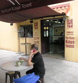 Ya Kun Kaya Toast in Singapore (Photo by David G. Molyneaux, TheTravelMavens.com)