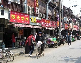 Old Town Shanghai China (David G. Molyneaux, TheTravelMavens.com)