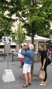 Doug Lansky's Sign Spotting project, Stockholm, Sweden